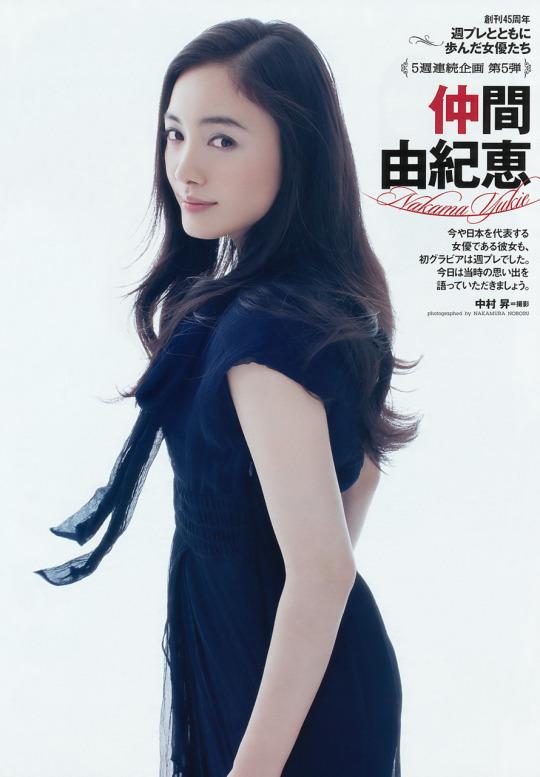 540full-yukie-nakama (1)
