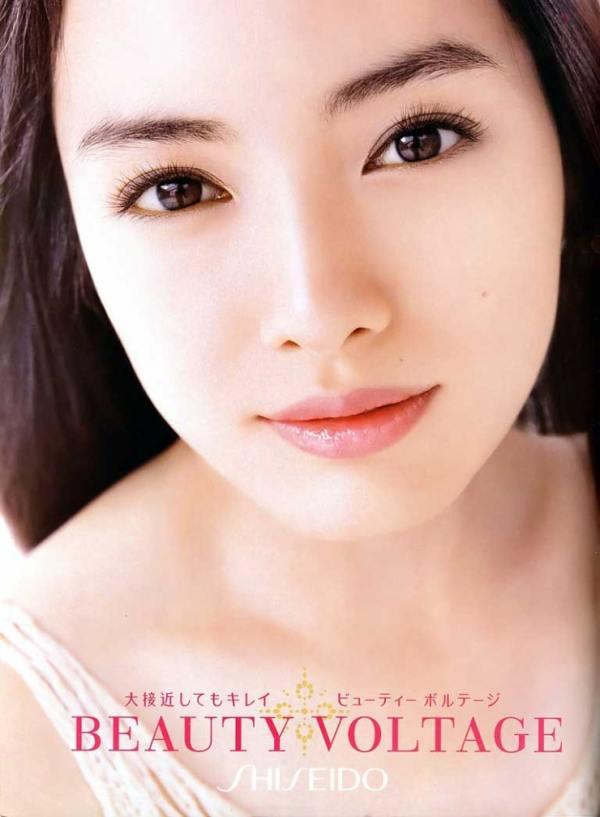 740full-yukie-nakama (1)
