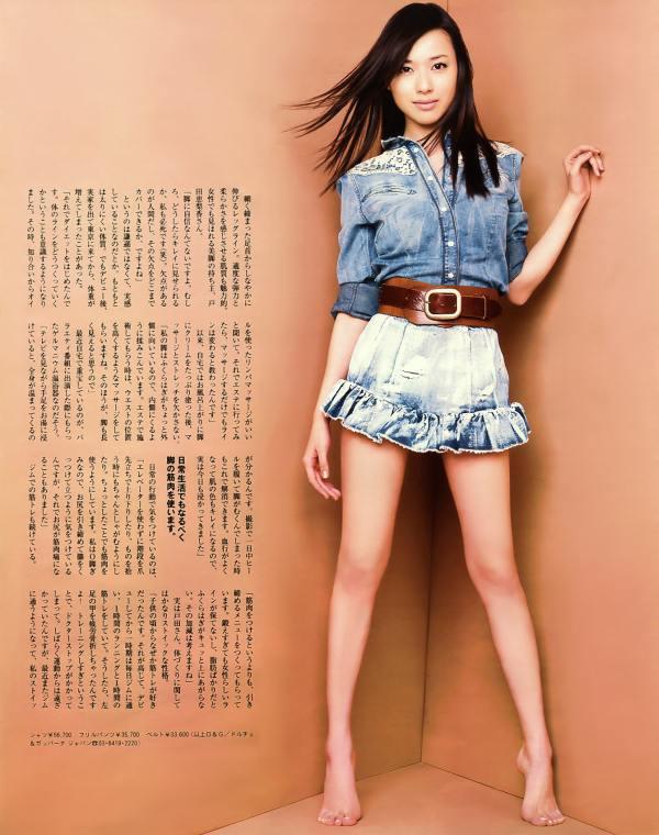 88102_Toda_anan_2010