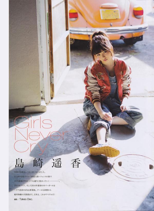AKB48 Haruka Shimazaki Girls Never Cry on Monthly Entame Magazine 001