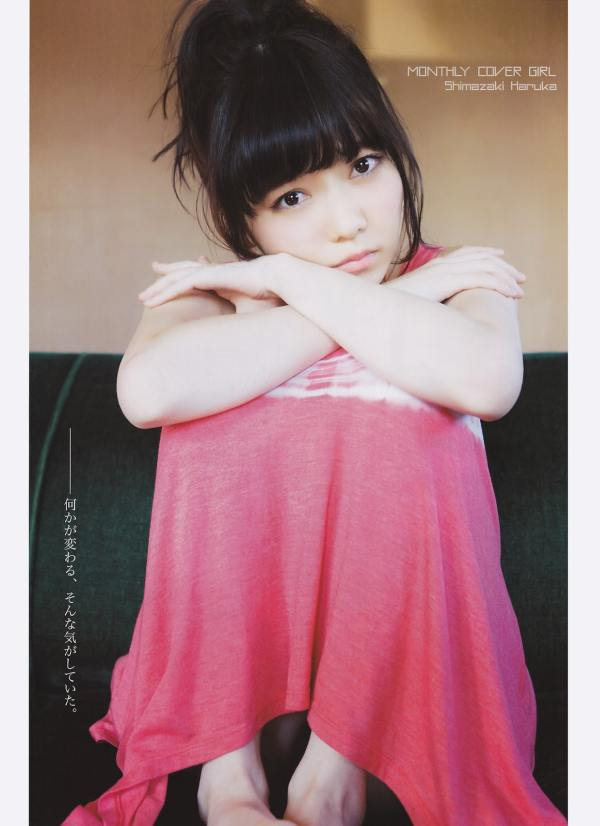 AKB48 Haruka Shimazaki Girls Never Cry on Monthly Entame Magazine 002