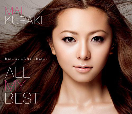 News_Mai_Kuraki_All1