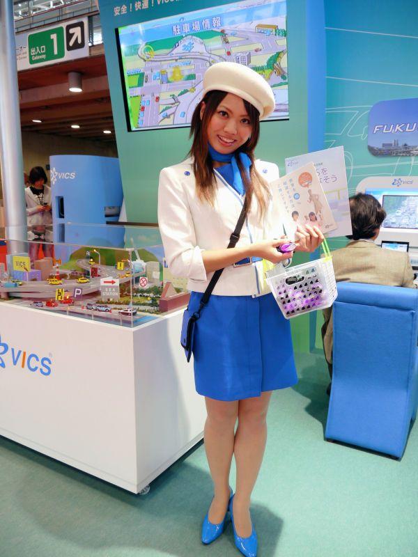 japanese_auto_girls_22