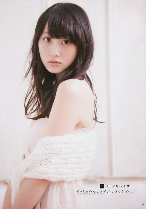 ske-rena-matsui-life-is-beautiful-on-young-gangan-magazine-1252972656