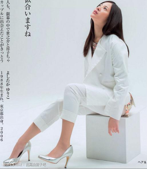 514full-yuriko-yoshitaka