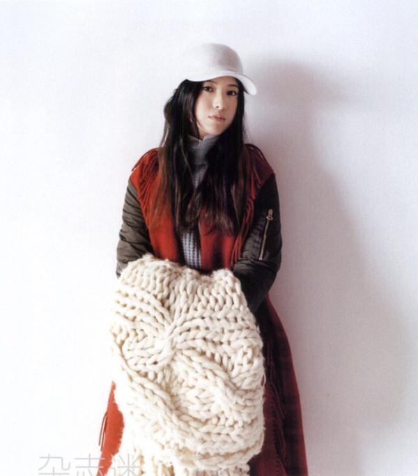648full-yuriko-yoshitaka