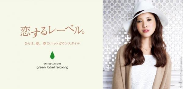700full-yuriko-yoshitaka