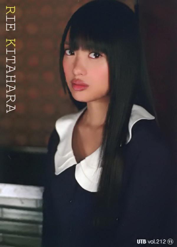 732full-rie-kitahara