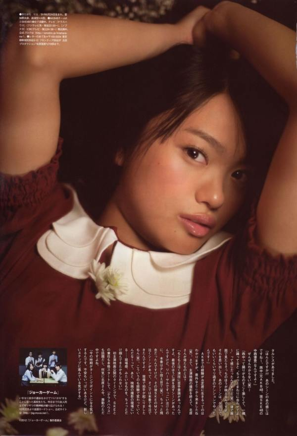 740full-rie-kitahara (10)