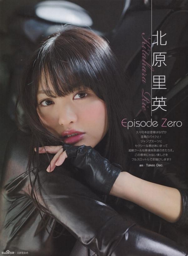 740full-rie-kitahara (2)