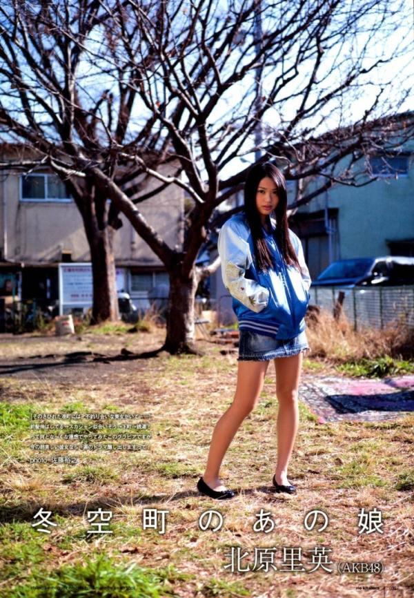740full-rie-kitahara (8)