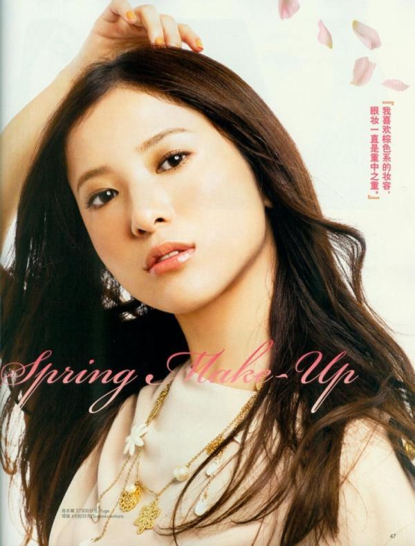 740full-yuriko-yoshitaka (4)