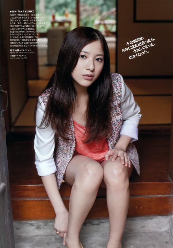 740full-yuriko-yoshitaka (5)