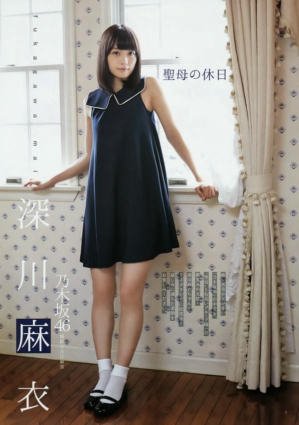 Nogizaka46 Mai Fukagawa Seibo no Kyujitsu on Young Jump Magazine 001