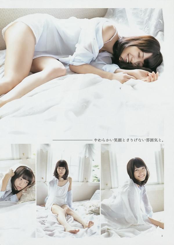 Nogizaka46 Mai Fukagawa Seibo no Kyujitsu on Young Jump Magazine 002