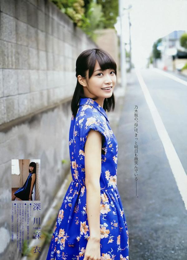 Nogizaka46 Mai Fukagawa Seibo no Kyujitsu on Young Jump Magazine 005