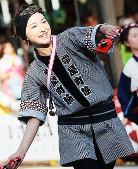 Ryoko_Hirosue_at_Kochi_Yosakoi_Matsuri_1_cropped