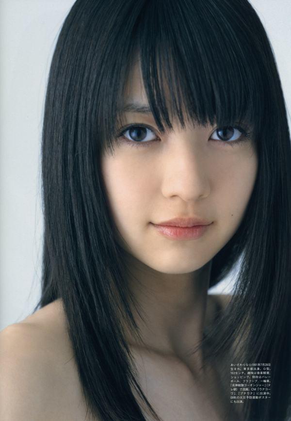 rina-aizawa-22c029316a90b39e224b509081e7a1cd-large-804653