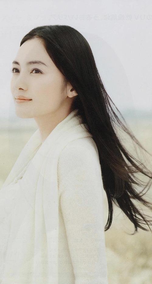 Yukie nakama nude