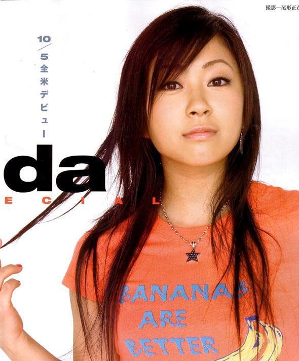 utada_6